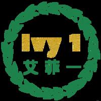 艾菲一(Ivy1.com)︰提供實用一覽表
